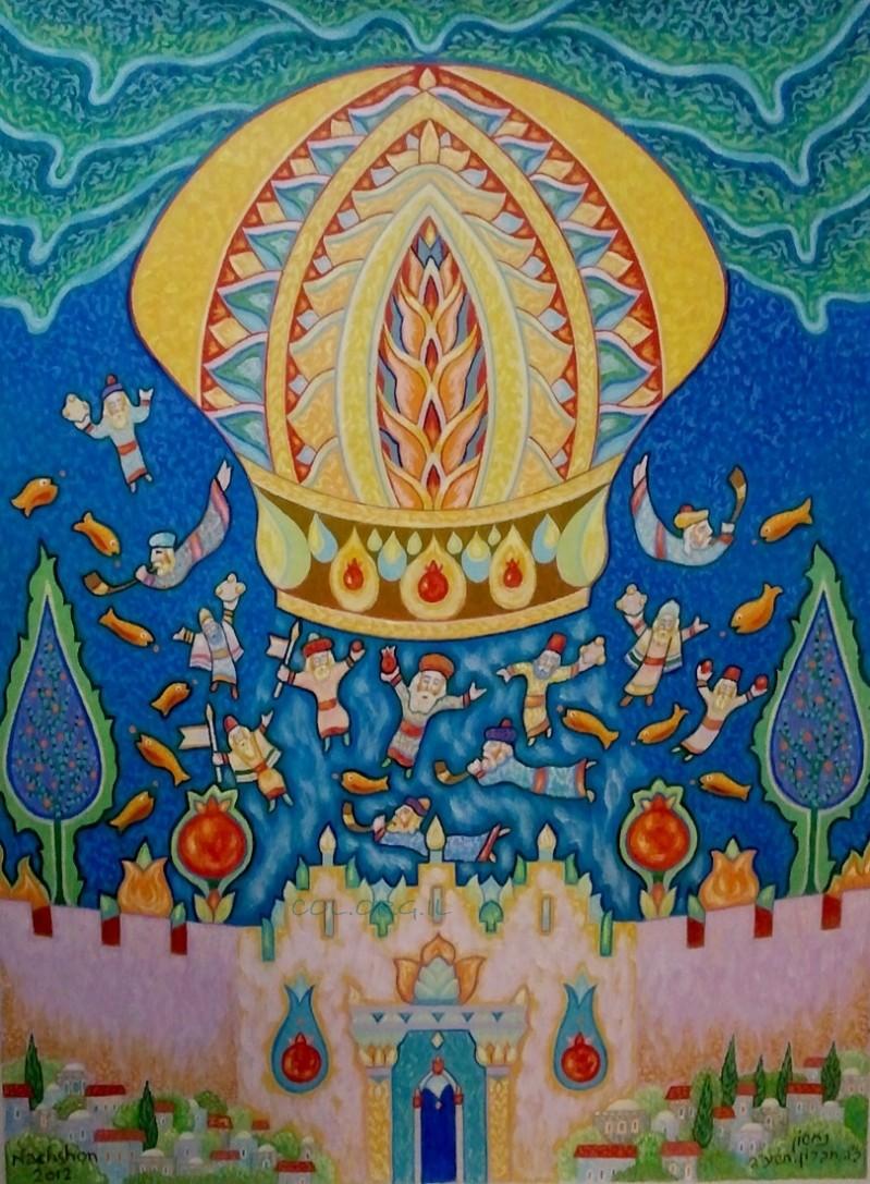 ימי בן המצרים באור חדש פרי מכחולו של הצייר ברוך נחשון