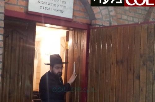 שלוחים חדשים להאדיטש: יפיחו חיים יהודים ב