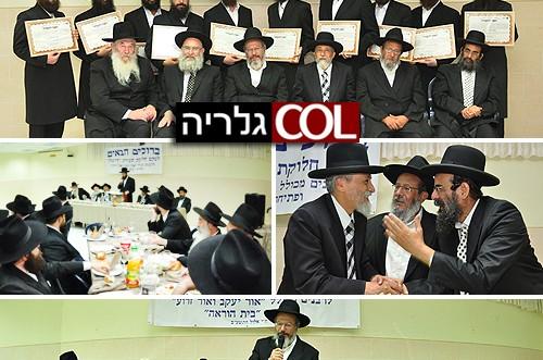 הרב אהרון בחגיגת הסמיכה: