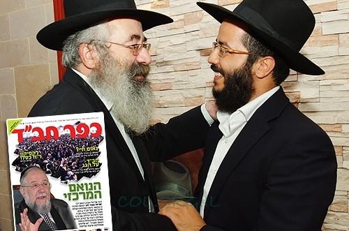 מנחם כהן מונה לעורך מגזין