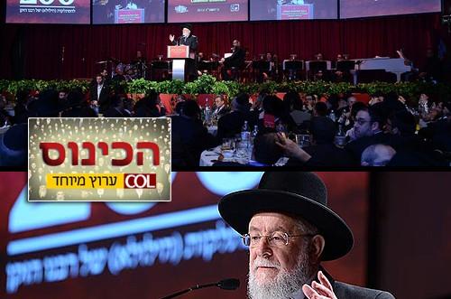 עכשיו לצפייה: נאומו של הרב לאו בבנקעט ● מתורגם לעברית