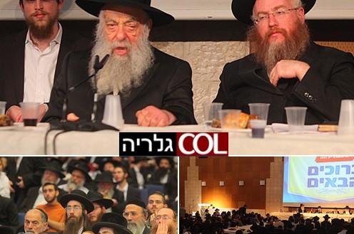 ההתוועדות הגדולה בעולם: הרב יואל כהן התוועד בבנייני האומה