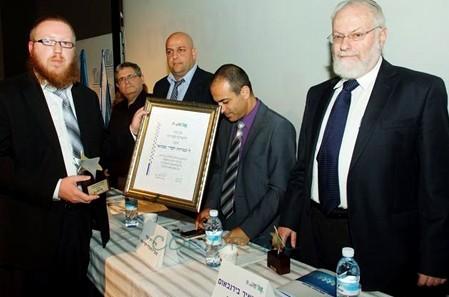 מגן שר הבריאות הוענק לארגון 'חסדי שבתאי'