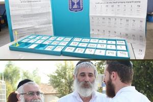 הבחירות לכנסת ה-19: כפר-חב