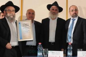 בטקס מרשים: הוענק פרס למועצה הדתית עמק לוד