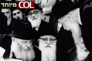 20 שנה לפטירת הרב חודוקוב ע