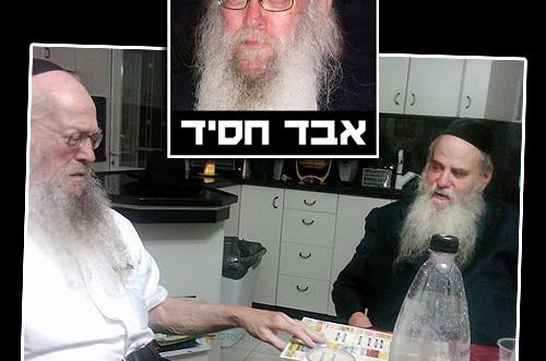 הרב יהודה-לייב ביסטריצקי ע