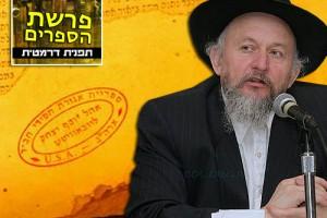 הרב לוין תוקף: