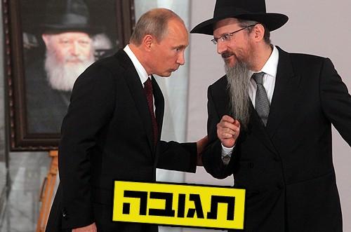הרב לאזר מגיב: