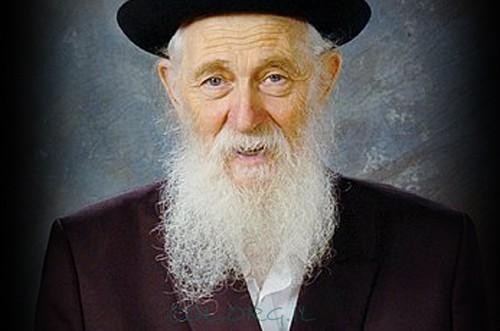 ברוך דיין האמת: הרב משה גרינברג ע