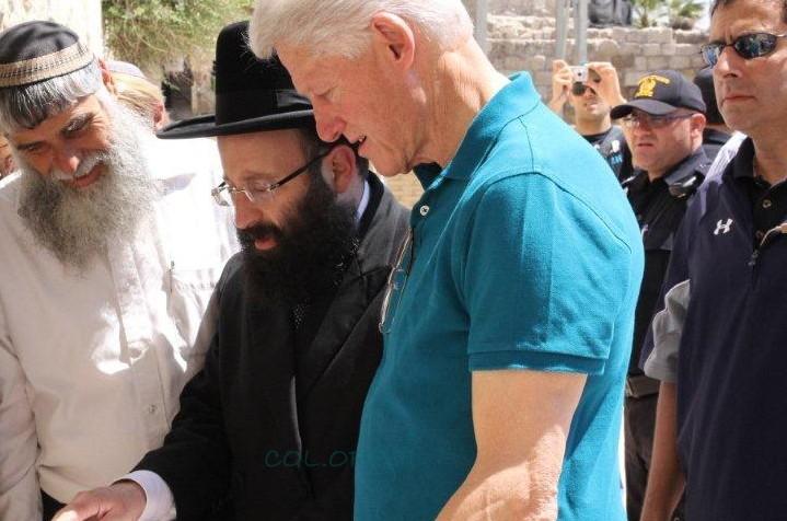 ביל קלינטון ביקר בכותל המערבי:
