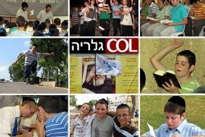 תוכניות סוחפות בקעמפ גן ישראל - ארץ הקודש ● צפו בגלריה