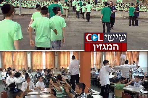 יום בקעמפ גן ישראל - ארץ-הקודש ● צפו בוידאו