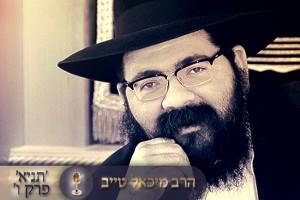 האם אפשר להיות יהודי 'ניטרלי'? ● שיעור תניא
