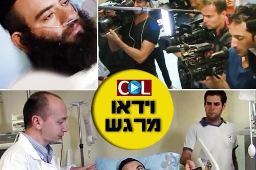 נס מדהים: השליח התעורר ושוחח עם עיתונאים ● צפו בוידאו