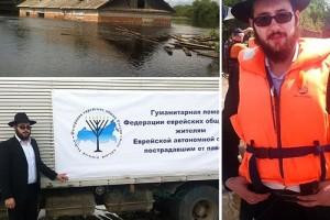 השטפונות העזים ברוסיה: חב