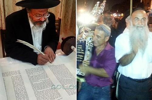 הכנסת ספר-תורה לבית-כנסת חב