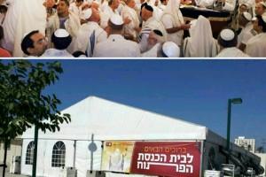 הצלחה אדירה למיזם 'בית-הכנסת הפתוח' ברחבי הארץ
