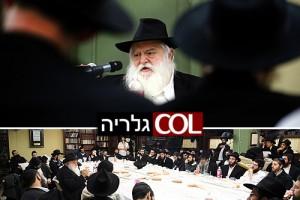הרב שלמה זרחי התוועד עם תלמידי ה'קבוצה' ● גלריה, וידאו