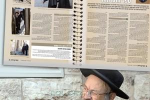 'קהילות' של המבשר: הרב טוביה בלוי חוזר למחוזות ילדותו