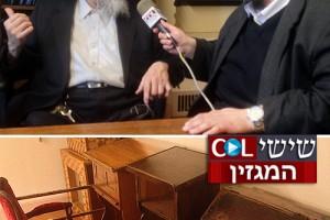 הרב לוין בראיון ל-COL: