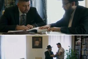 המנהיג הניאו נאצי שגילה את זהותו היהודית