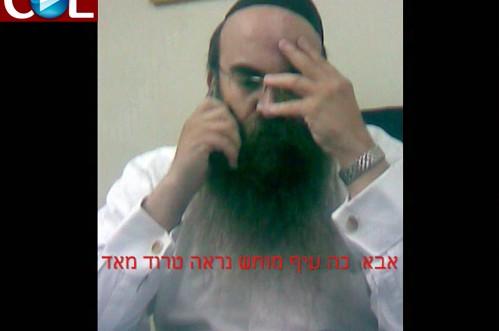 הקליפ המרגש שהכין בנו של הרב בוטמן על אביו ● וידאו
