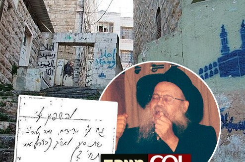 מה הגיב הרבי בנוגע ליהודיה שהכירה ערבי?