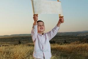 הלכות ומנהגי חב