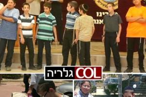 היום הראשון ב'גן ישראל' השלוחים הצעירים: אשרינו!