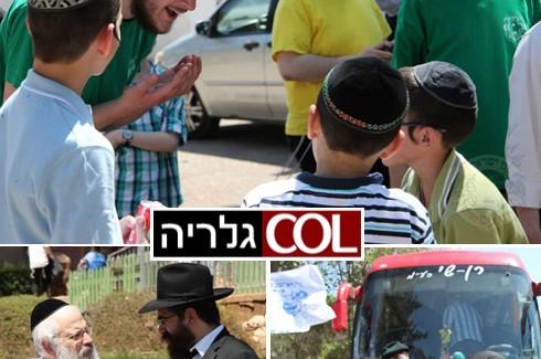 בקרית גן-ישראל: שרשרת חיול - מילדים רכים לחיילים נחושים
