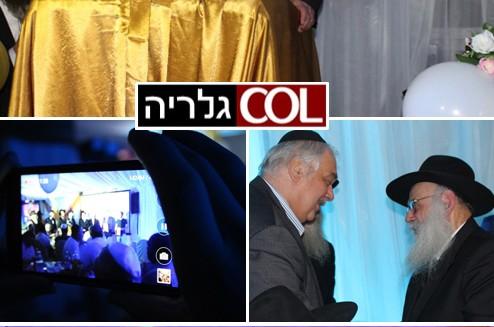 אלמא אטא ציינה 70 שנה לרבי לוי יצחק עם הרב גרונר