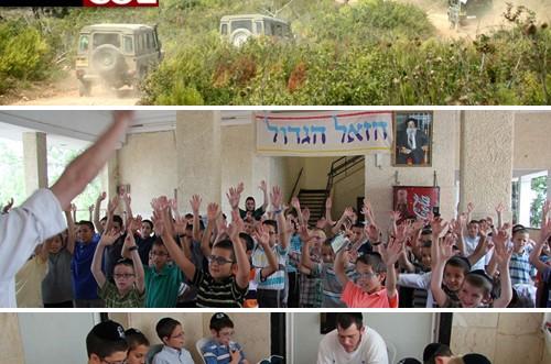 לימוד, מסלול ג'יפים, מסדר ● 100 תמונות מגן ישראל אה