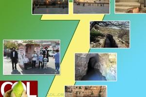 מיוחד לחג: שבעה אתרים מומלצים לכל המשפחה ● שירות COL