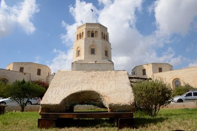 כתובת נדירה נחשפה בירושלים