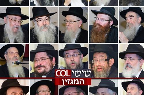 פרויקט ענק: הרבנים שהתוועדו עם האורחים בחצרות קודשנו