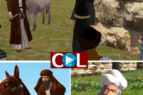 סרט אנימציה חדש על סיפור חז