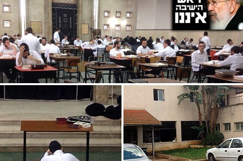 ממשיכים בלימוד התורה: הבוקר שאחרי בישיבה המרכזית