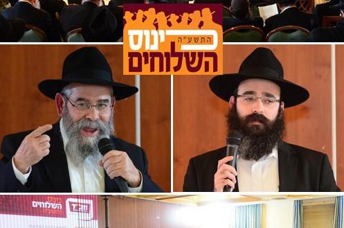 הרב קמינצקי: