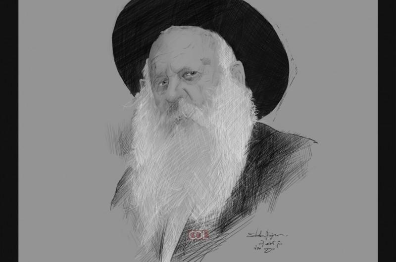 רישום דיוקנו של הרב אשכנזי ע''ה