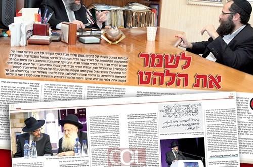 היום ב'המבשר': הרב אהרונוב בראיון גלוי-לב לבנימין ליפקין