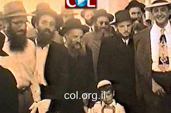 הרב אשכנזי בחתונת משפחת גוראריה לפני 66 שנה ● וידאו