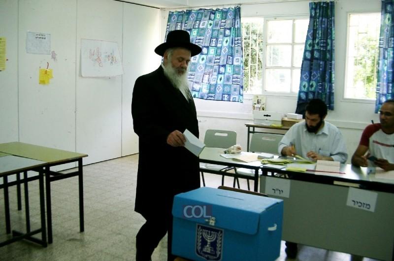 הרב ירוסלבסקי בפנייה לאנ