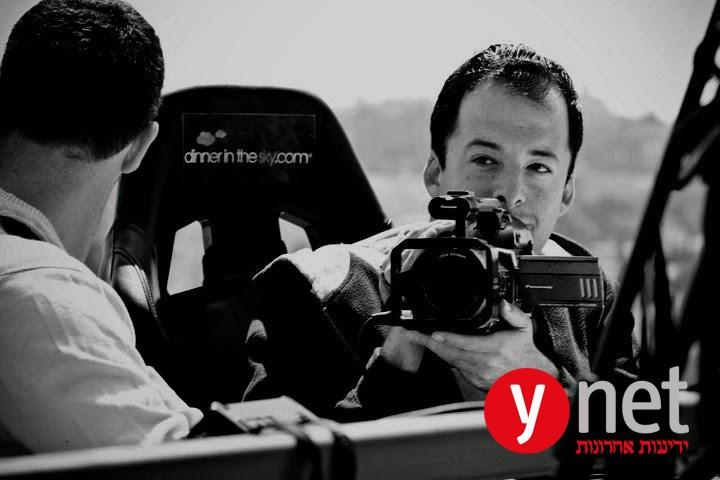 YNET בכתבת וידאו על פסחב