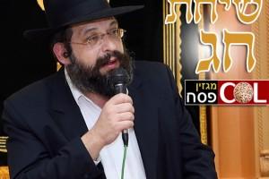 הרב בליז'ינסקי: