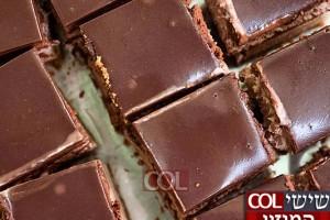 עוגת לוטוס-שוקולד מדהימה ● מתכון מסביב לעולם