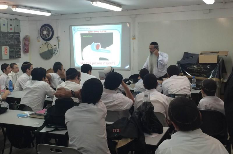 קורס עזרה ראשונה לתלמידי תלמוד תורה חב