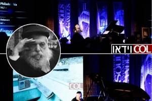 מוזיקה של מאסטרו וסיפור אישי ● וידאו