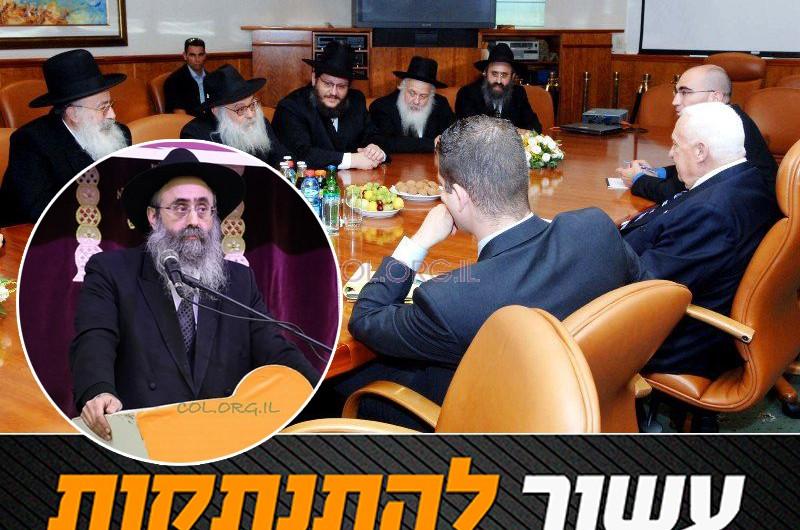 הרב גלוכובסקי חושף: מה אמרנו לשרון בפגישה ההיסטורית?
