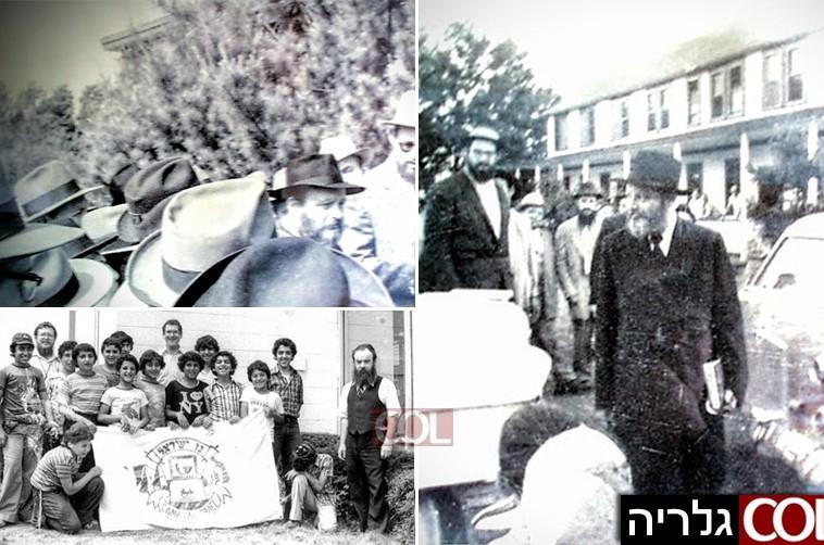 60 שנה ל'גן ישראל': צילומים נדירים